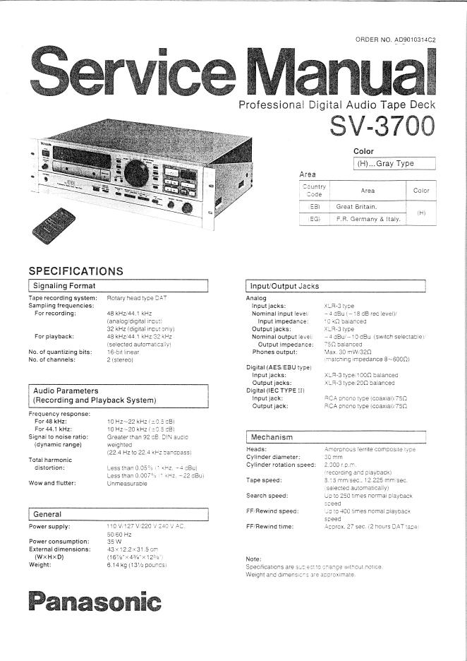 松下PANASONIC SV-3700录音DAT机维修手册