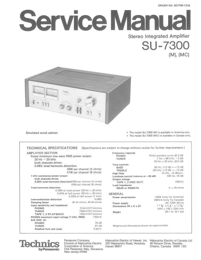 Technics松下SU-7300功放维修手册