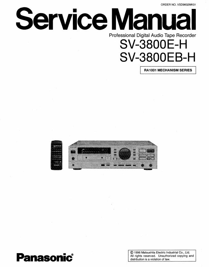 松下PANASONIC SV-3800录音DAT机维修手册