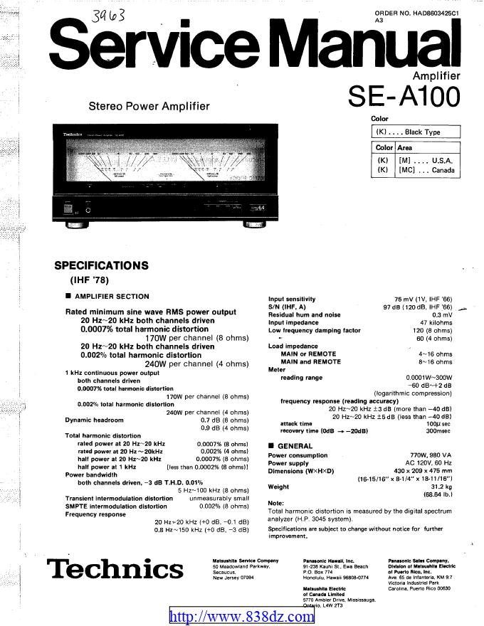Technics松下SE-A100 AV功放维修手册