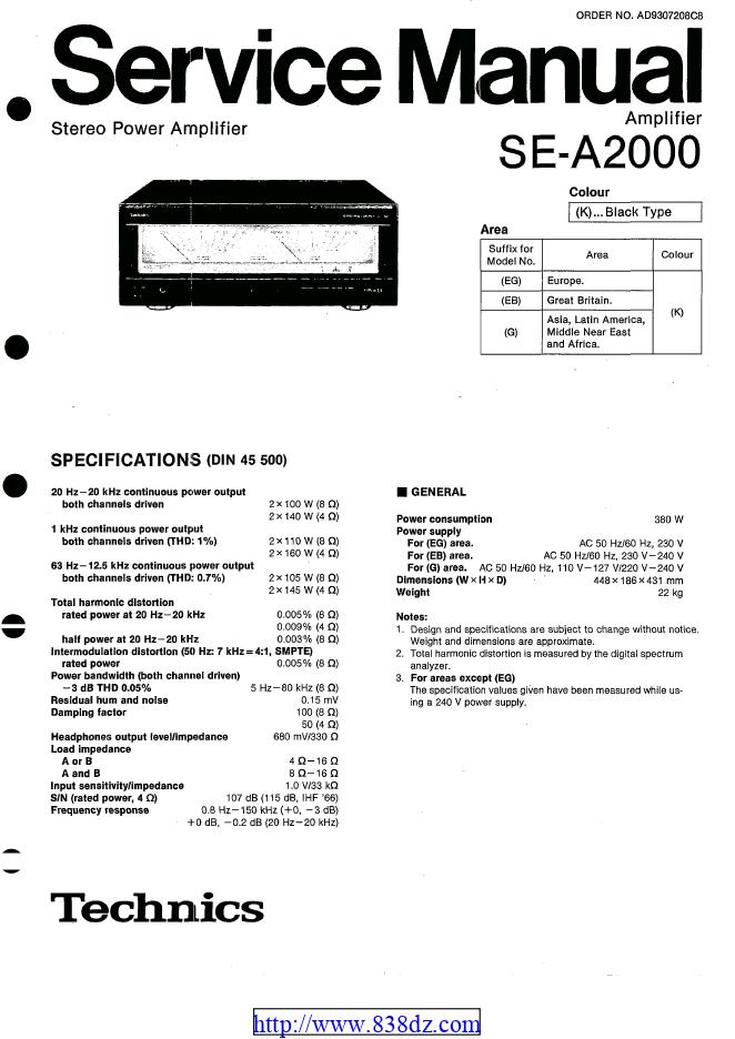 Technics松下 SE-A2000功放维修手册