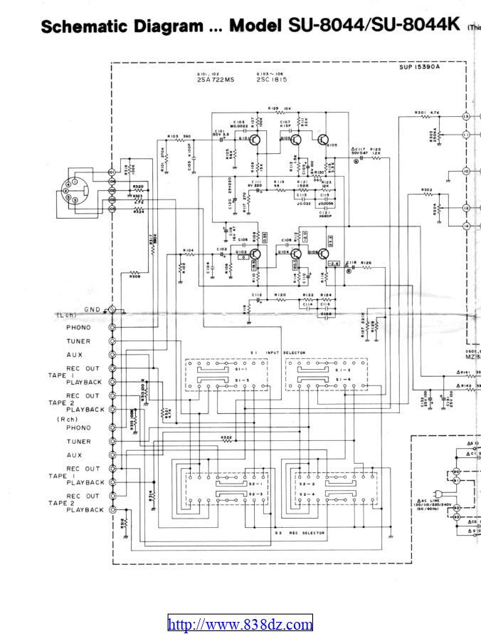 Technics松下 SU-8044功放维修电路图纸