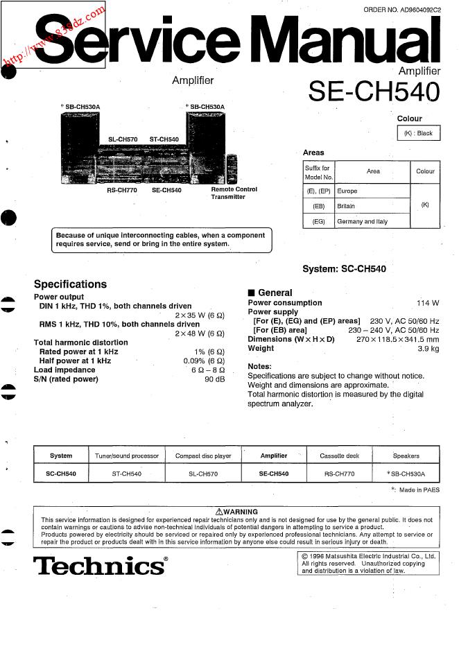 Technics松下SE-CH540功放部分维修手册