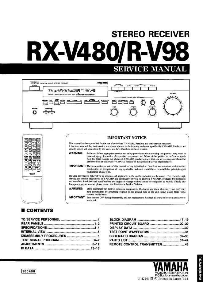Yamaha 雅马哈RX-V480 R-V98功放维修手册