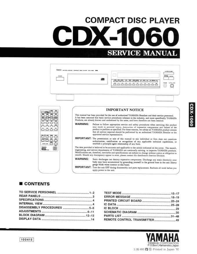 Yamaha雅马哈CDX-1060 CD机维修手册