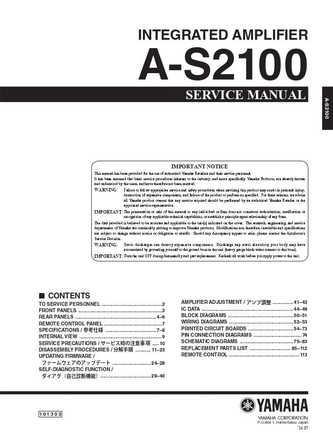 Yamaha 雅马哈A-S2100功放维修手册