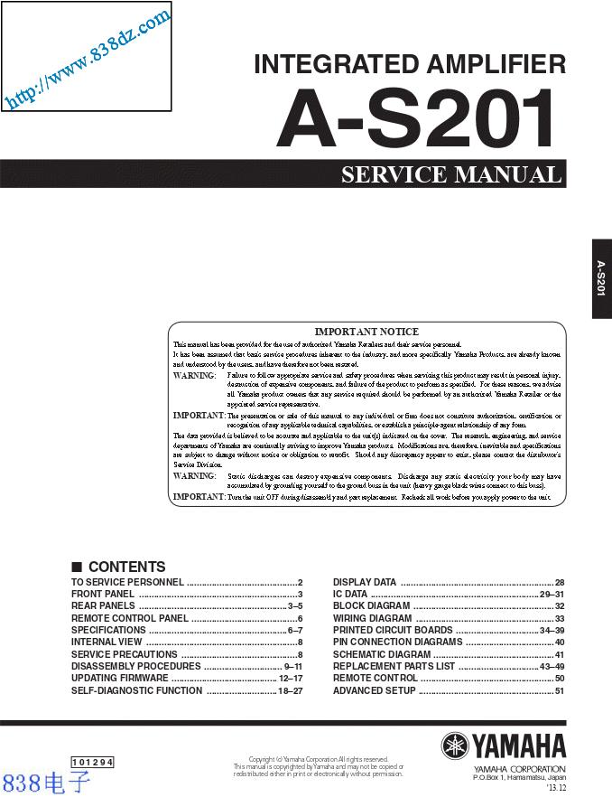 Yamaha 雅马哈A-S201功放机维修手册