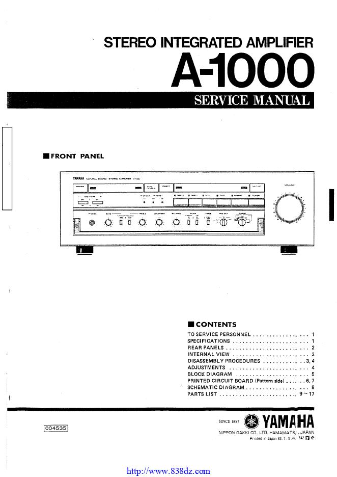 Yamaha 雅马哈 A-1000功放维修手册