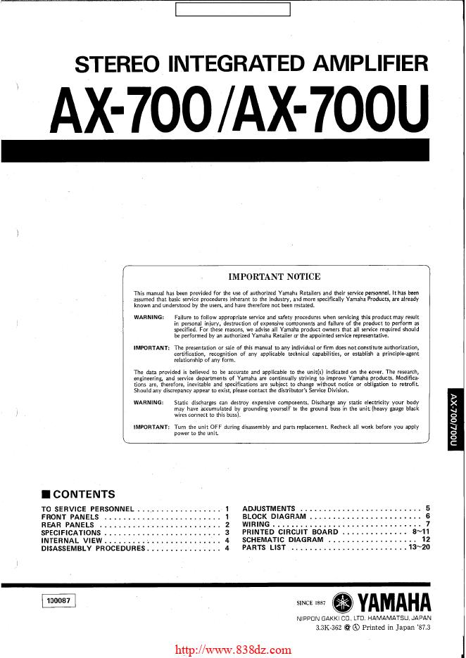 Yamaha 雅马哈AX-700U功放维修手册