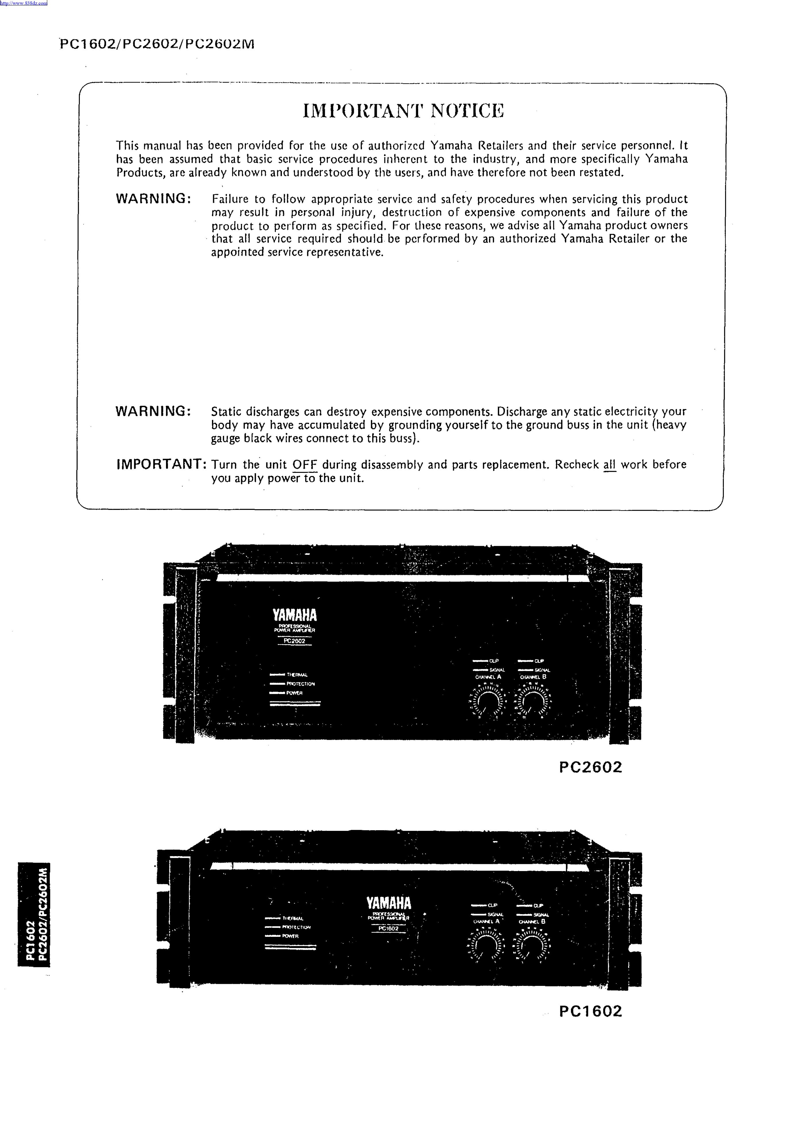 Yamaha 雅马哈 PC1602 功放维修图纸