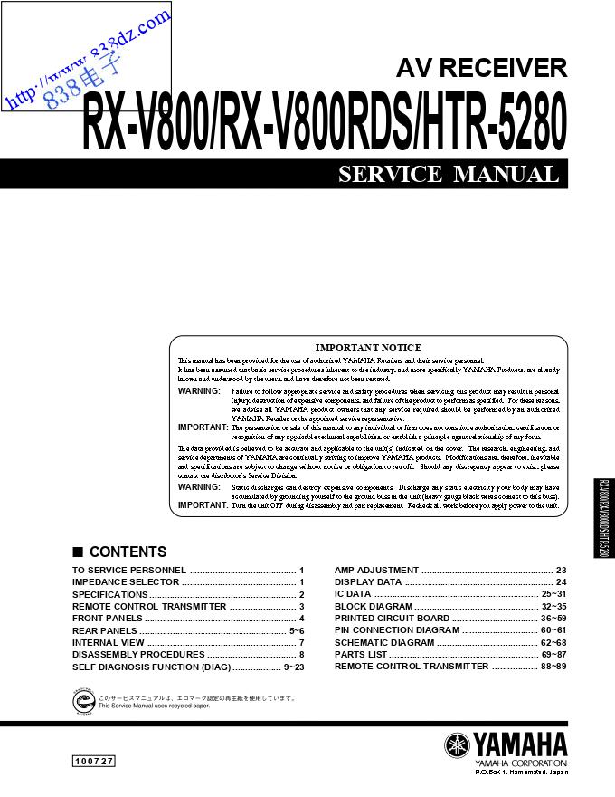 Yamaha 雅马哈 R-V800 功放维修手册