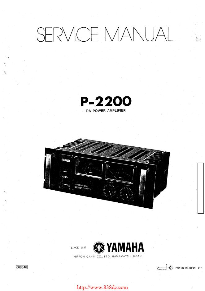 Yamaha雅马哈 P-2200功放维修电路图纸
