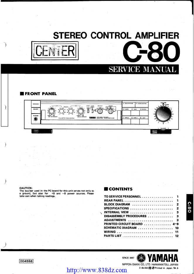 Yamaha雅马哈 C-80维修手册