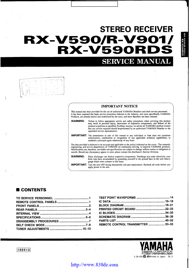 Yamaha 雅马哈 R-V901 功放维修手册