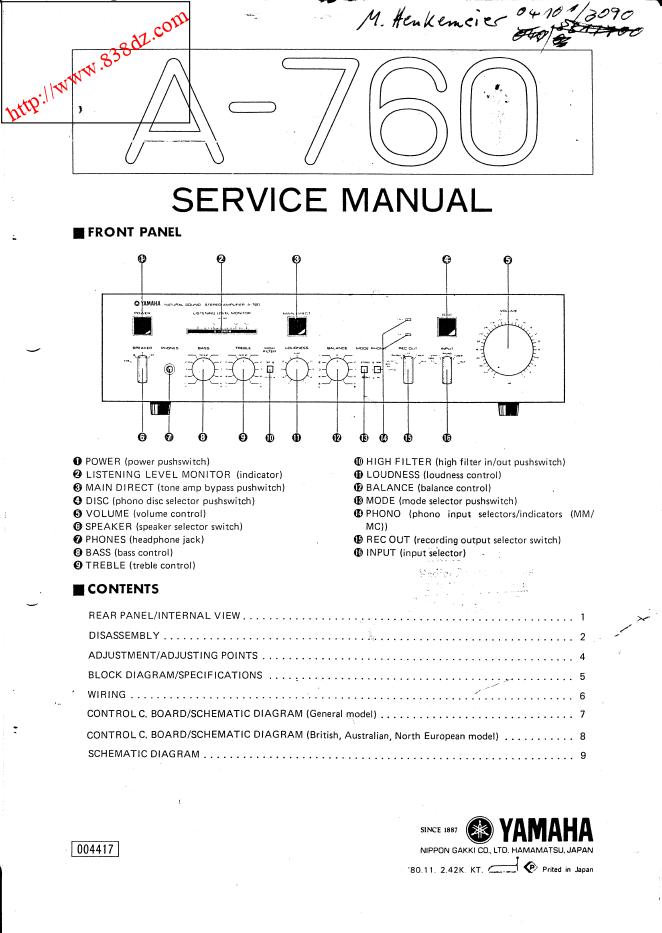 Yamaha雅马哈 A-760功放电路图