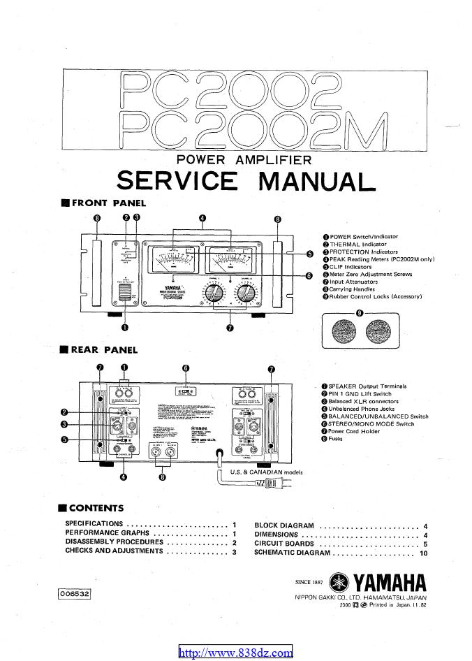 Yamaha 雅马哈 PC2002 功放维修图纸