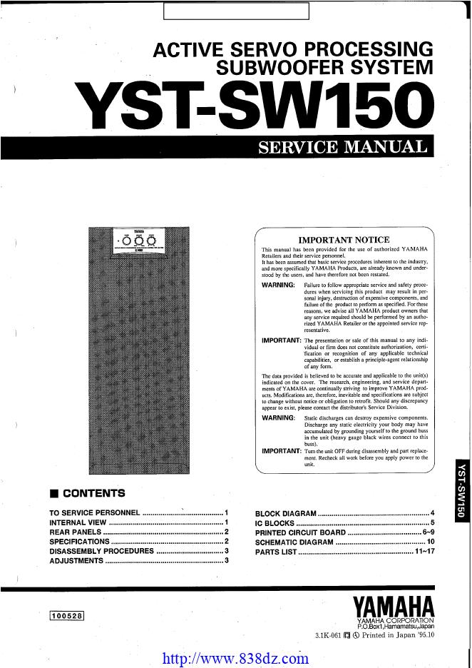 Yamaha雅马哈 YST-SW150低音炮功放维修手册