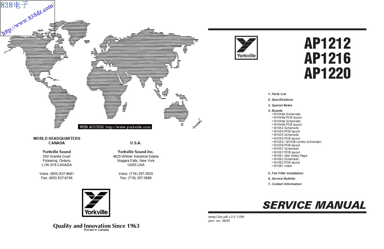 YORKVILLE威乐 AP1212 AP1216 AP1220功放维修手册