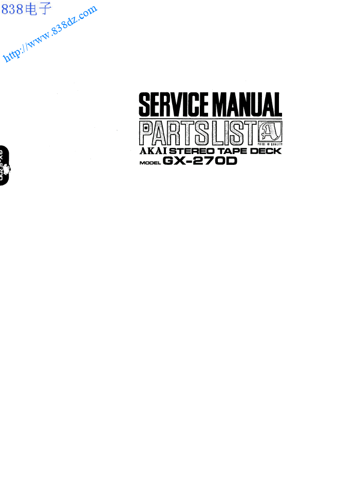AKAI雅佳 GX-270D开盘机维修手册