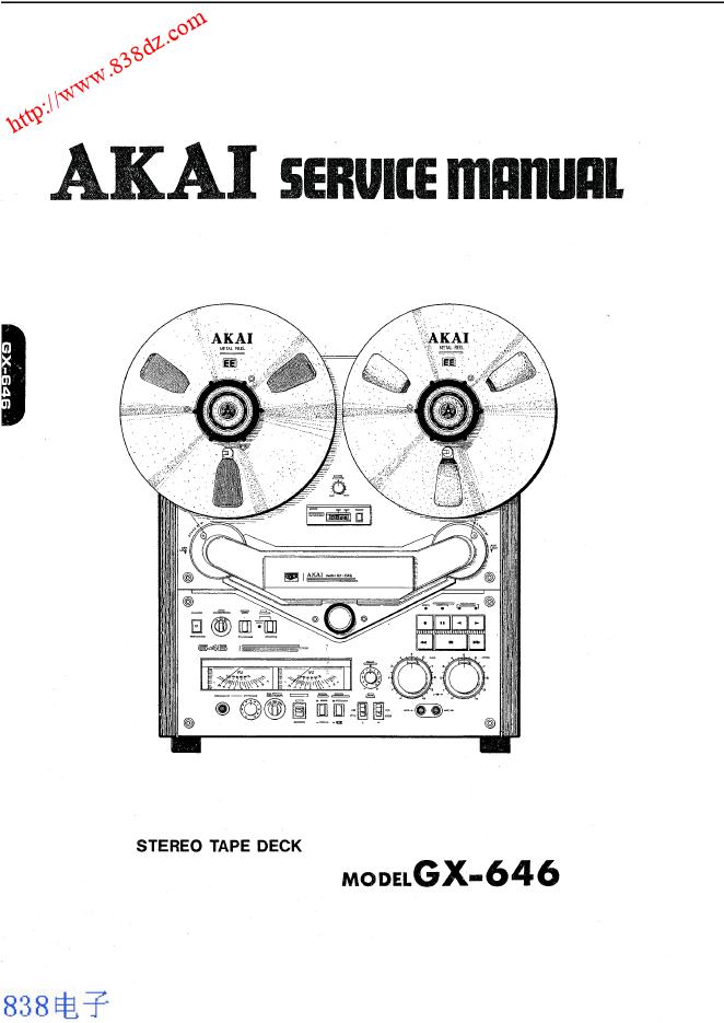 AKAI雅佳 GX-646开盘机维修手册