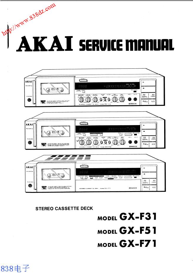 AKAI雅佳 GX-F31 GX-F51 GX-F71磁带卡座维修手册