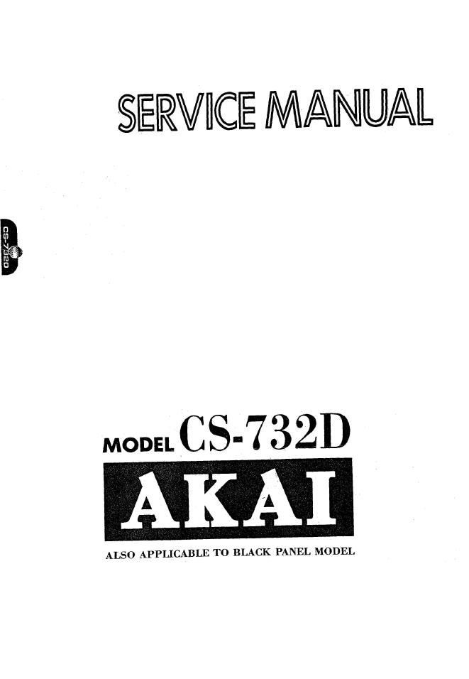 AKAI雅佳 CS-732D磁带卡座维修手册