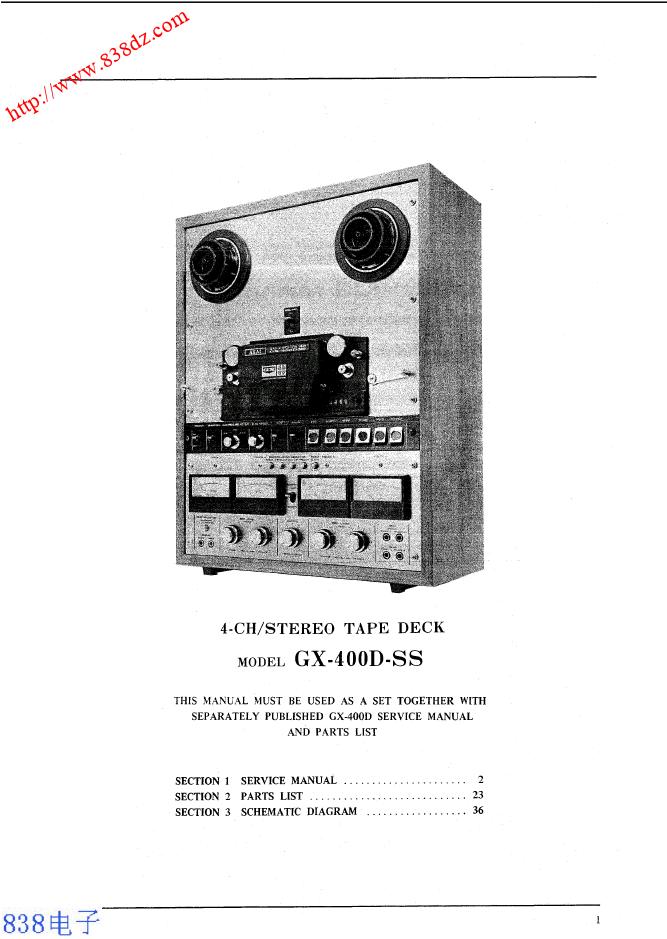 AKAI雅佳 GX-400D-SS开盘机维修手册