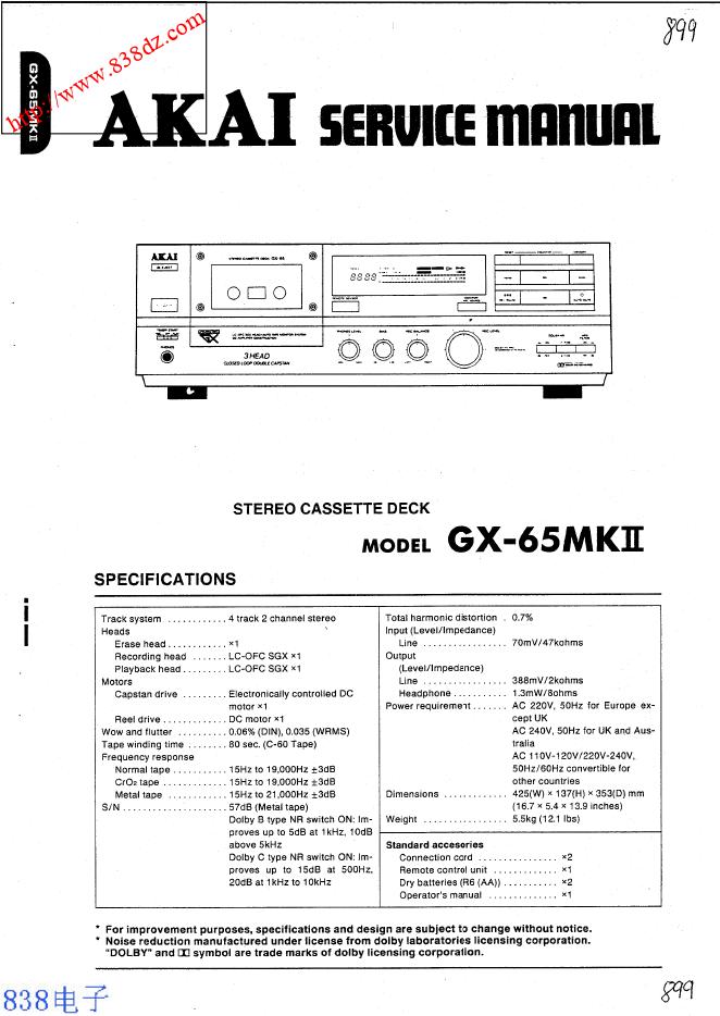 AKAI雅佳 GX-65MKII磁带卡座维修手册