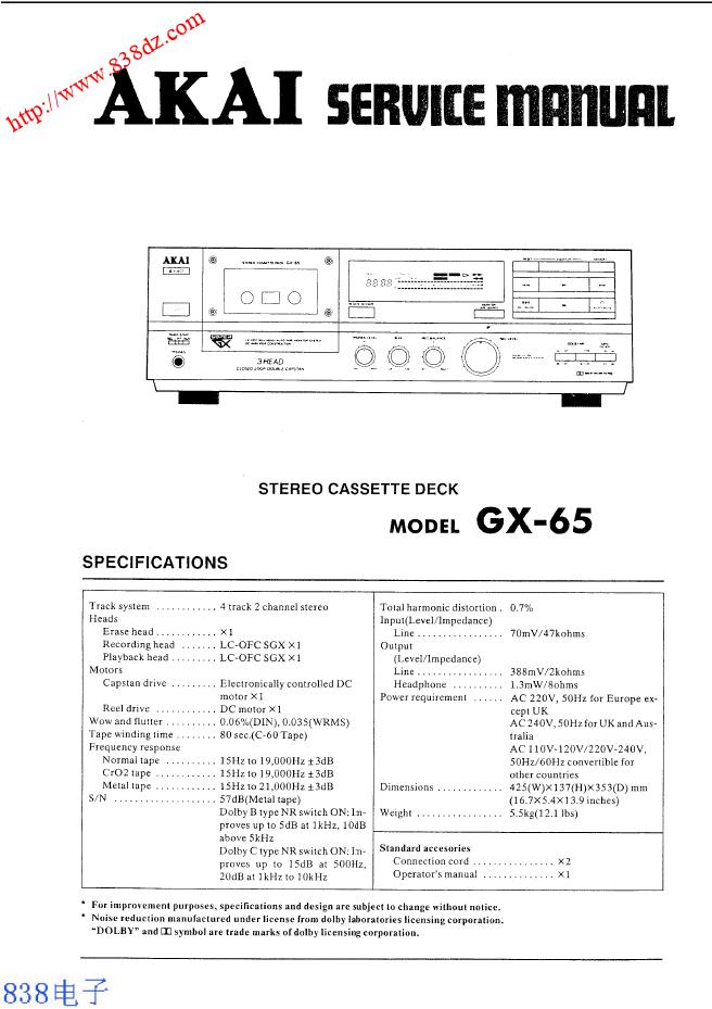 AKAI雅佳 GX-65三磁头卡座维修手册