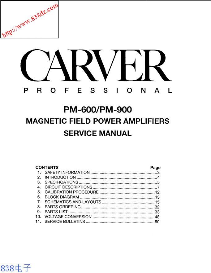 CARVER卡维 PM-900功放维修手册