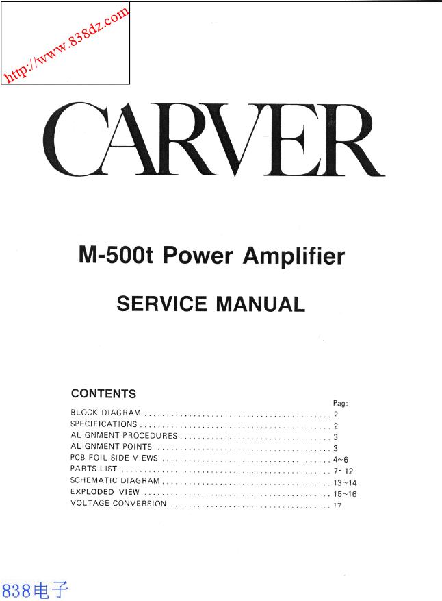 CARVER卡维 M-500T 200W后级功放维修手册
