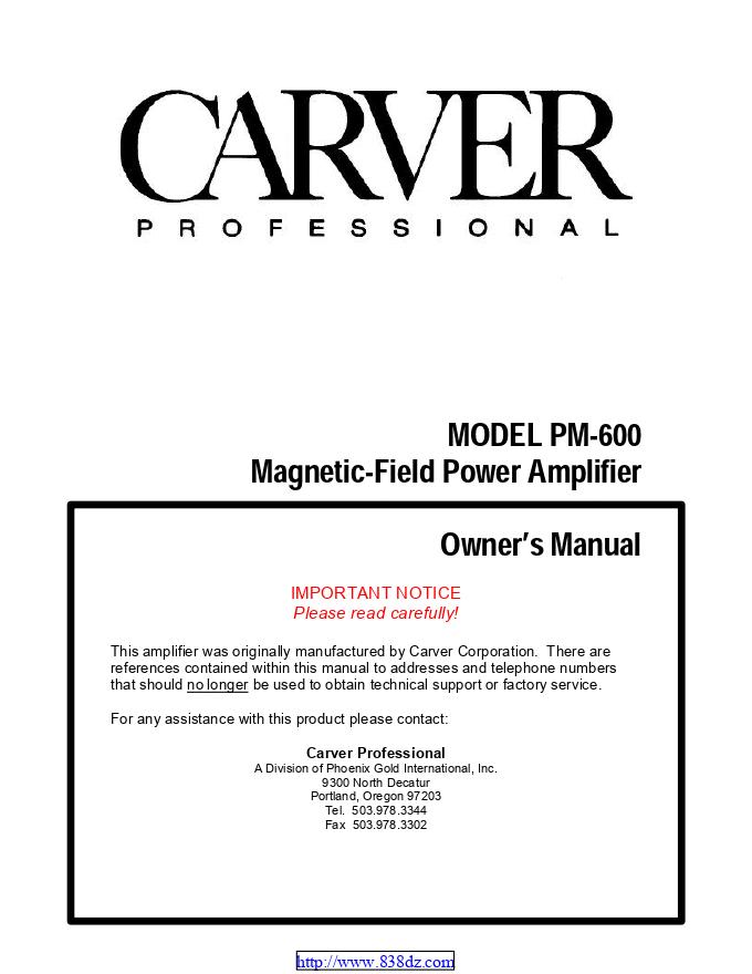 Carver 卡维 PM-600功放维修手册