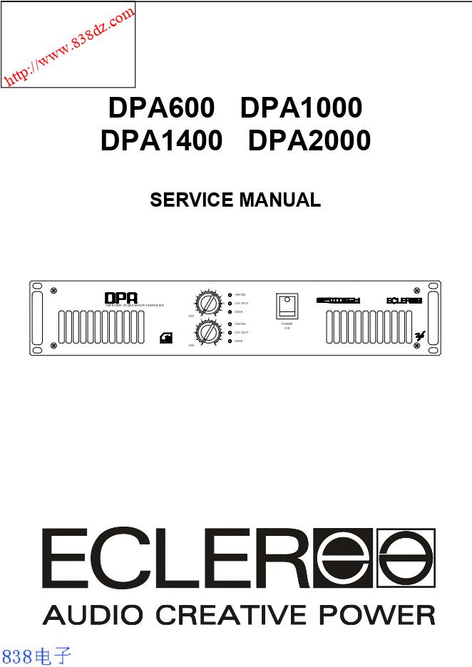ECLER艺格 DPA600 DPA1000 DPA1400 DPA2000功放维修手册