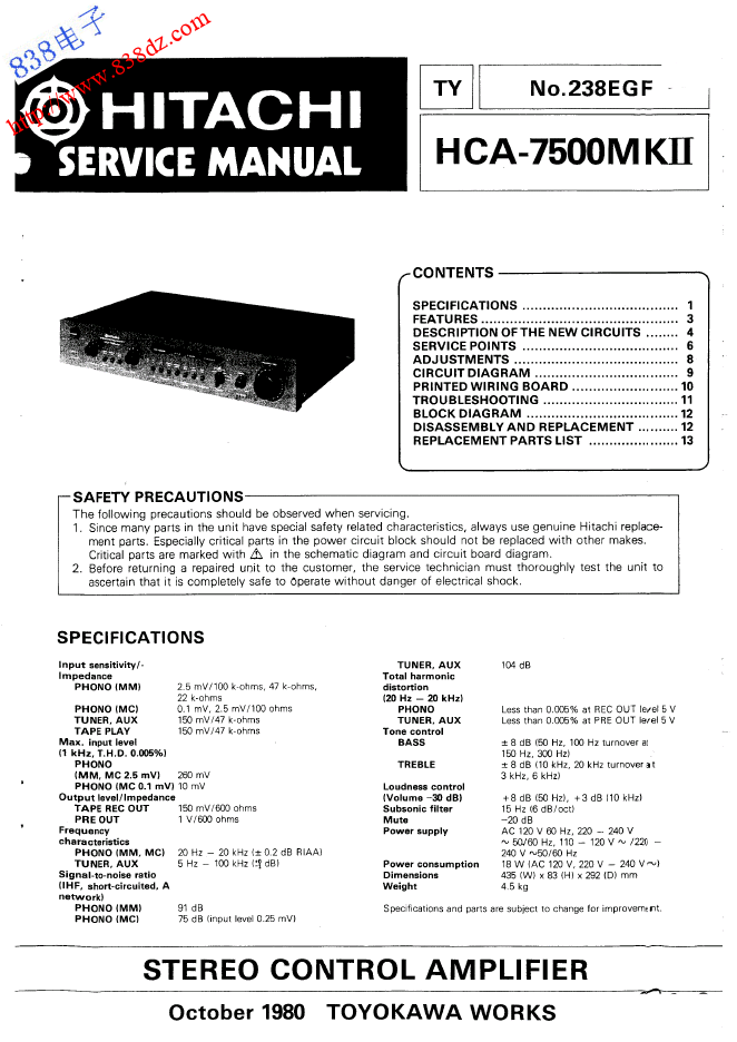 HITACHI日立HCA-7500MKII前级放大器维修手册