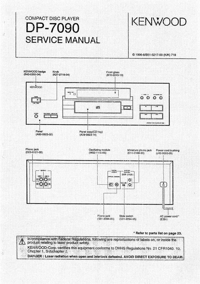 KENWOOD建伍DP-7090 CD机维修手册