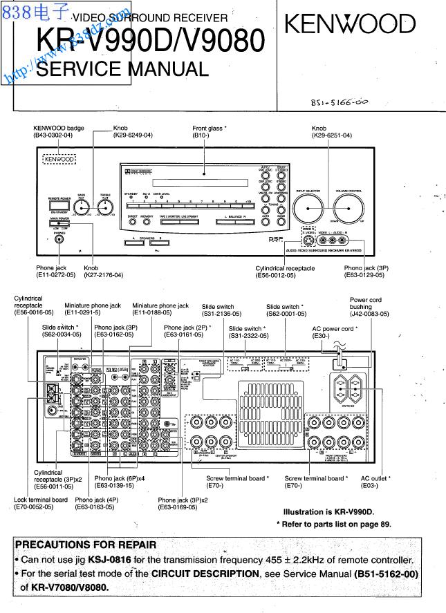 KENWOOD建伍 KR-V990D KR-V9080功放维修手册