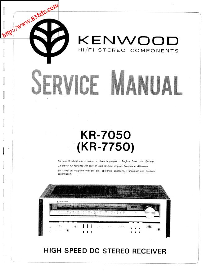 kenwood建伍KR-7050 KR-7750维修手册