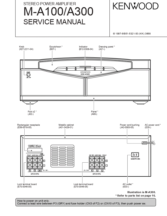 KENWOOD建伍 M-A100 M-A300功放维修手册