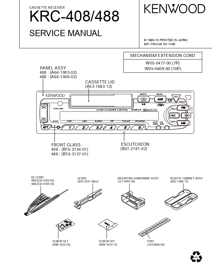 KENWOOD建伍KRC-408 KRC-488磁带收音机维修手册