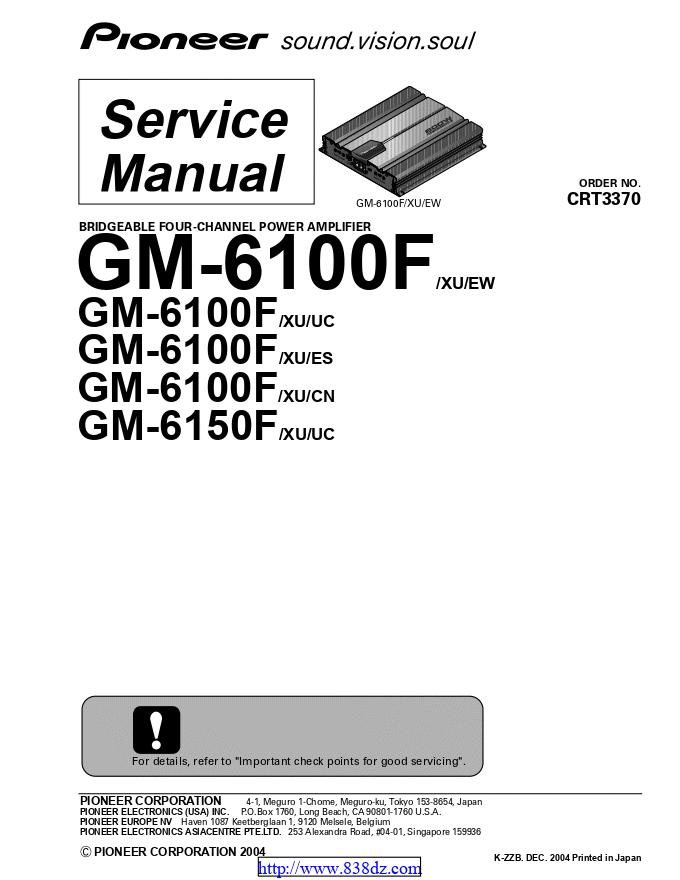 先锋 pioneer GM-6100F汽车车载功放维修手册