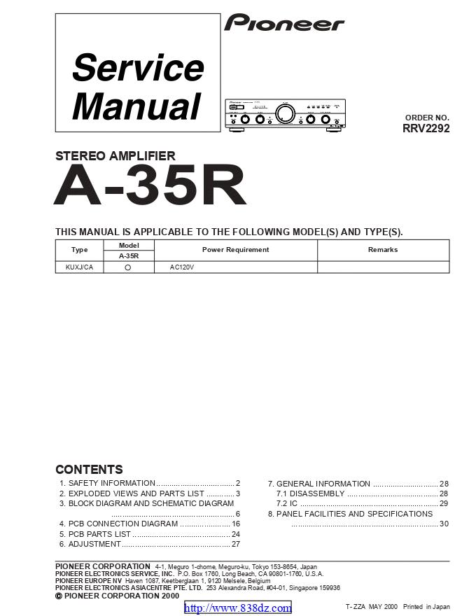 先锋pioneer A-35R 功放维修图纸