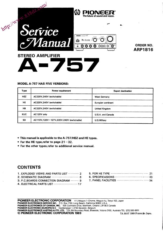 pioneer先锋 A-757功放维修图纸