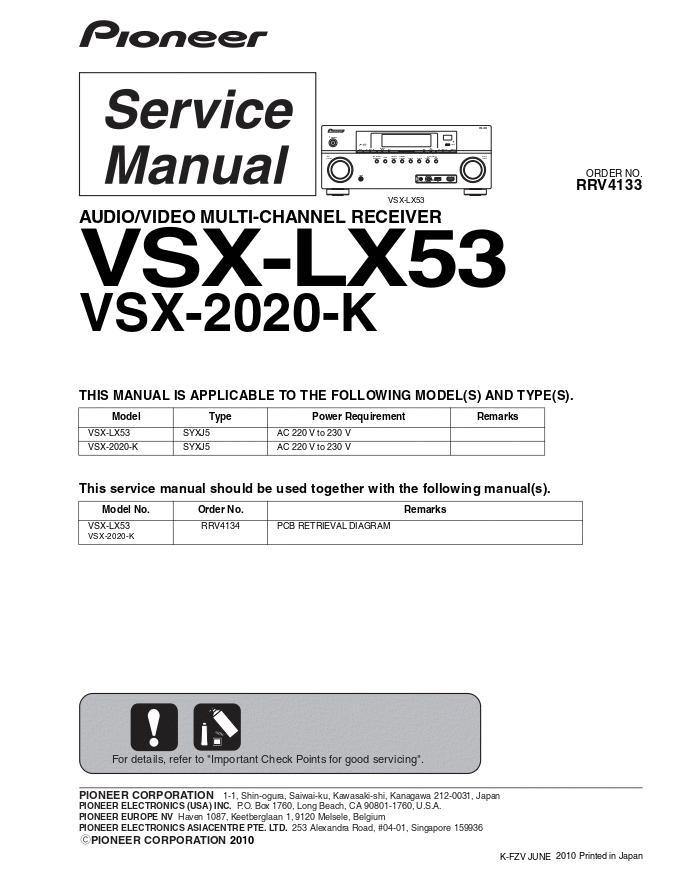 pioneer 先锋VSX-2020-K功放维修手册