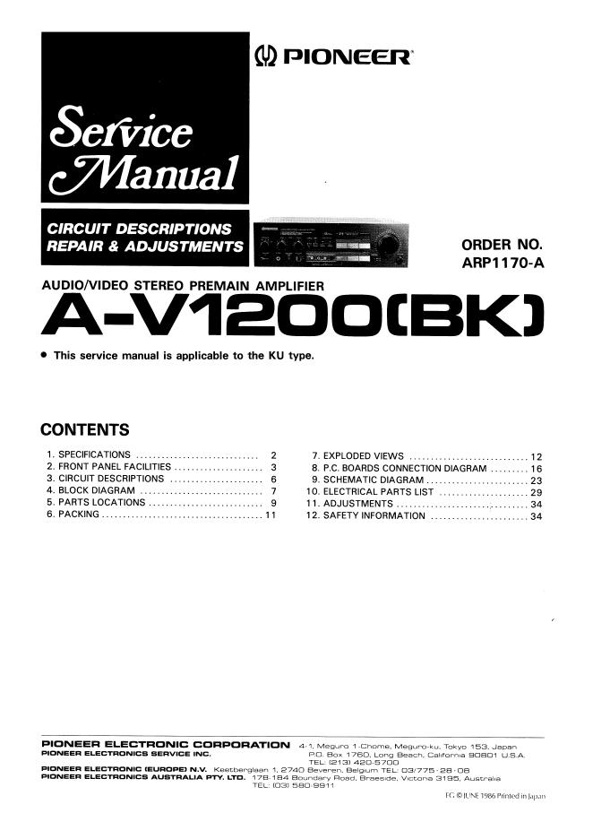 pioneer先锋 A-V1200维修手册