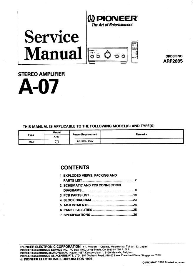 pioneer先锋 A-07音响功放电路图 维修手册