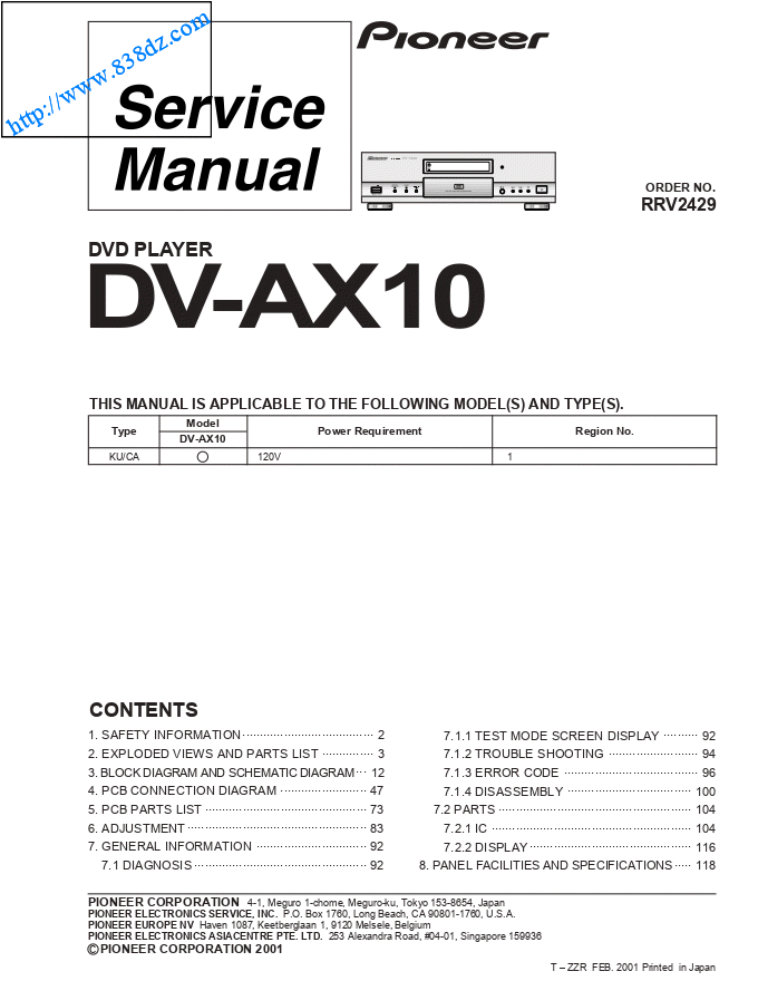 pioneer先锋DV-AX10 DVD机,维修手册