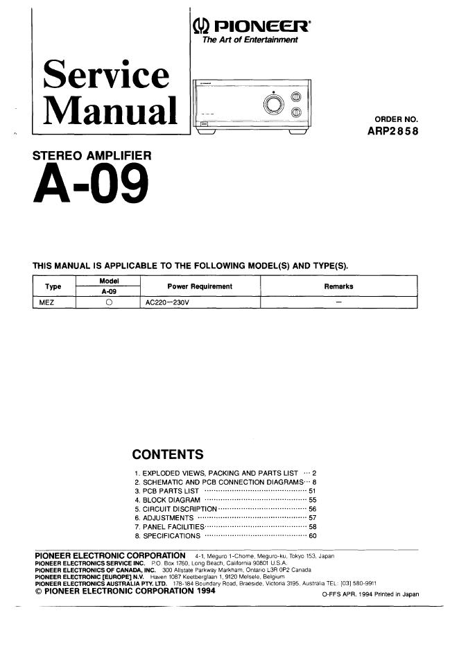 PIONEER先锋A-09功放维修手册