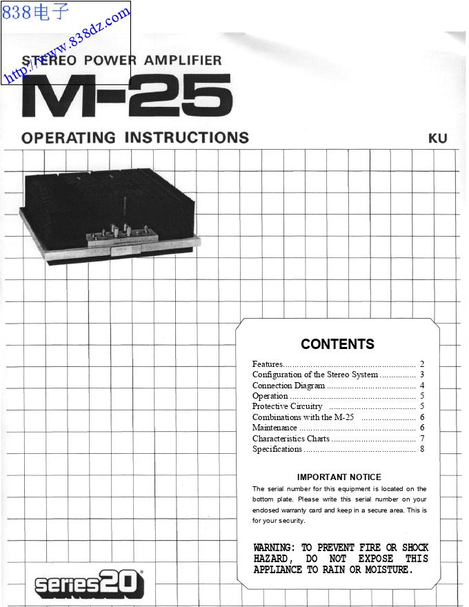 PIONEER先锋 M25后级功放维修手册