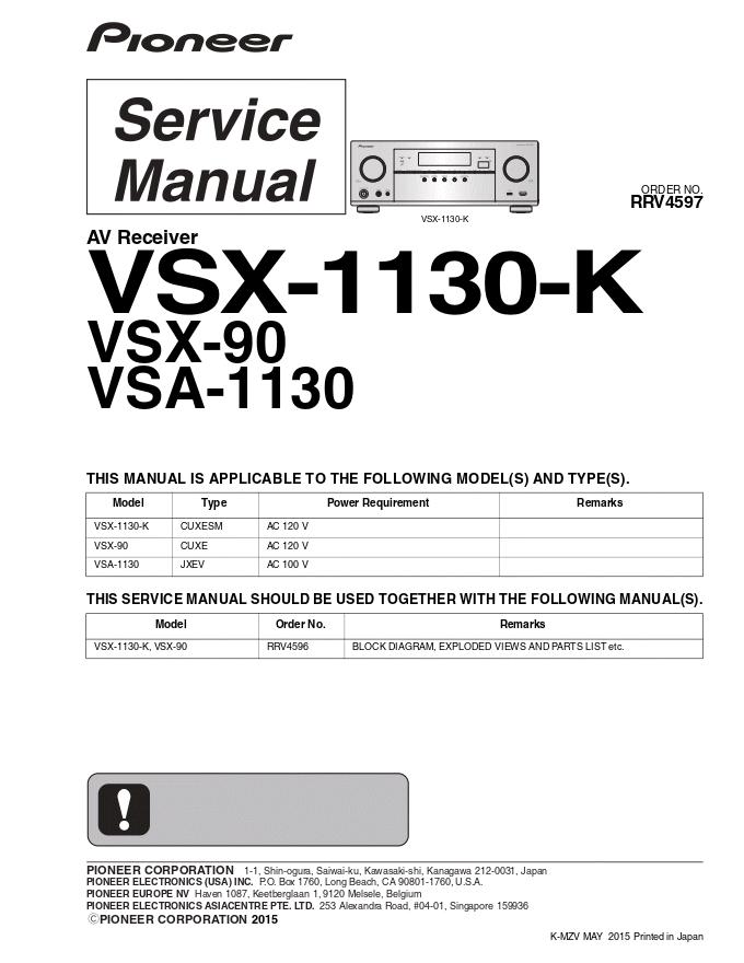 pioneer先锋 VSX-1130-K VSX-90 VSA-1130功放维修手册