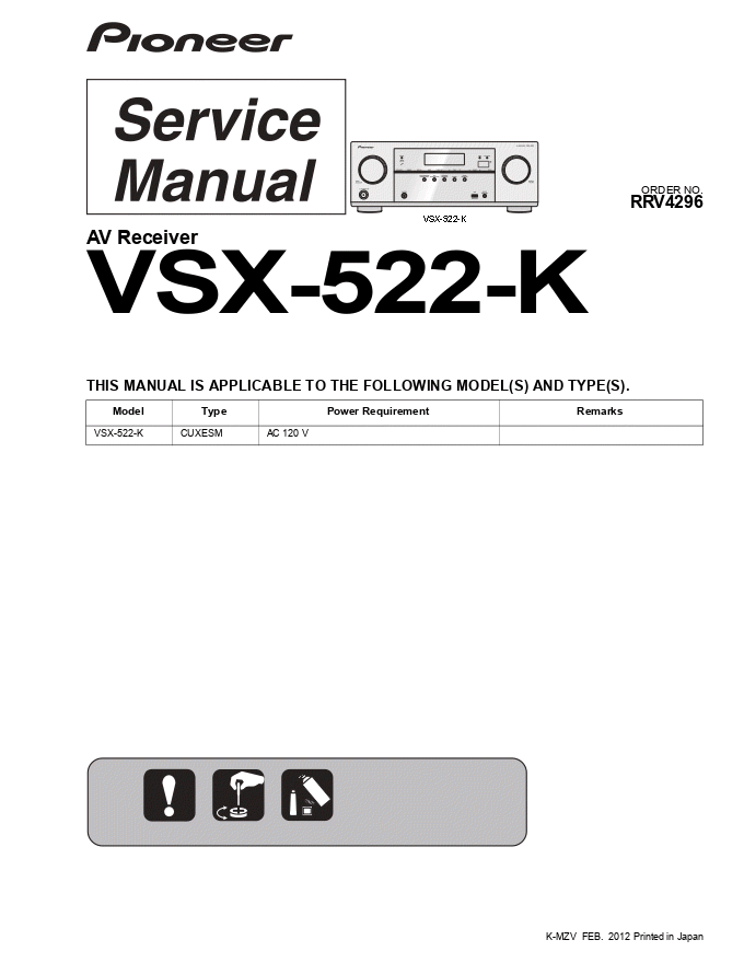 pioneer 先锋VSX-522-K功放维修手册